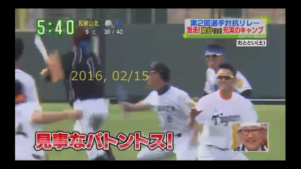 2016-0215-tv-11