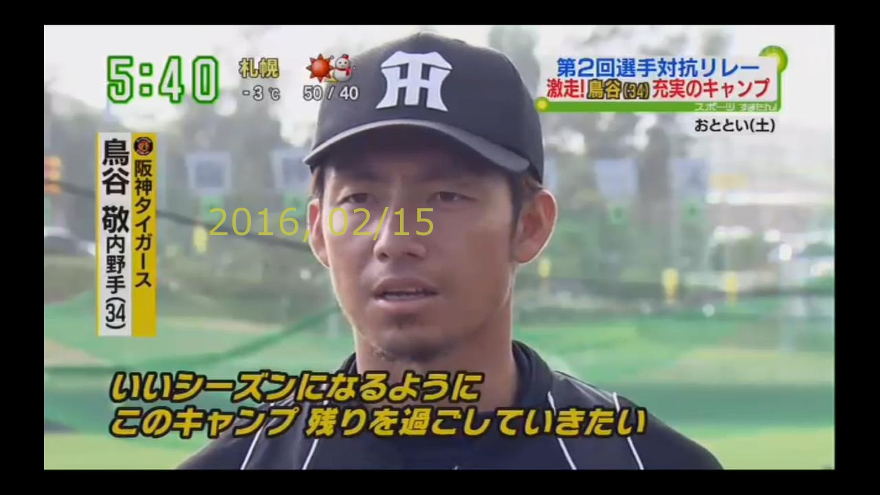 2016-0215-tv-16