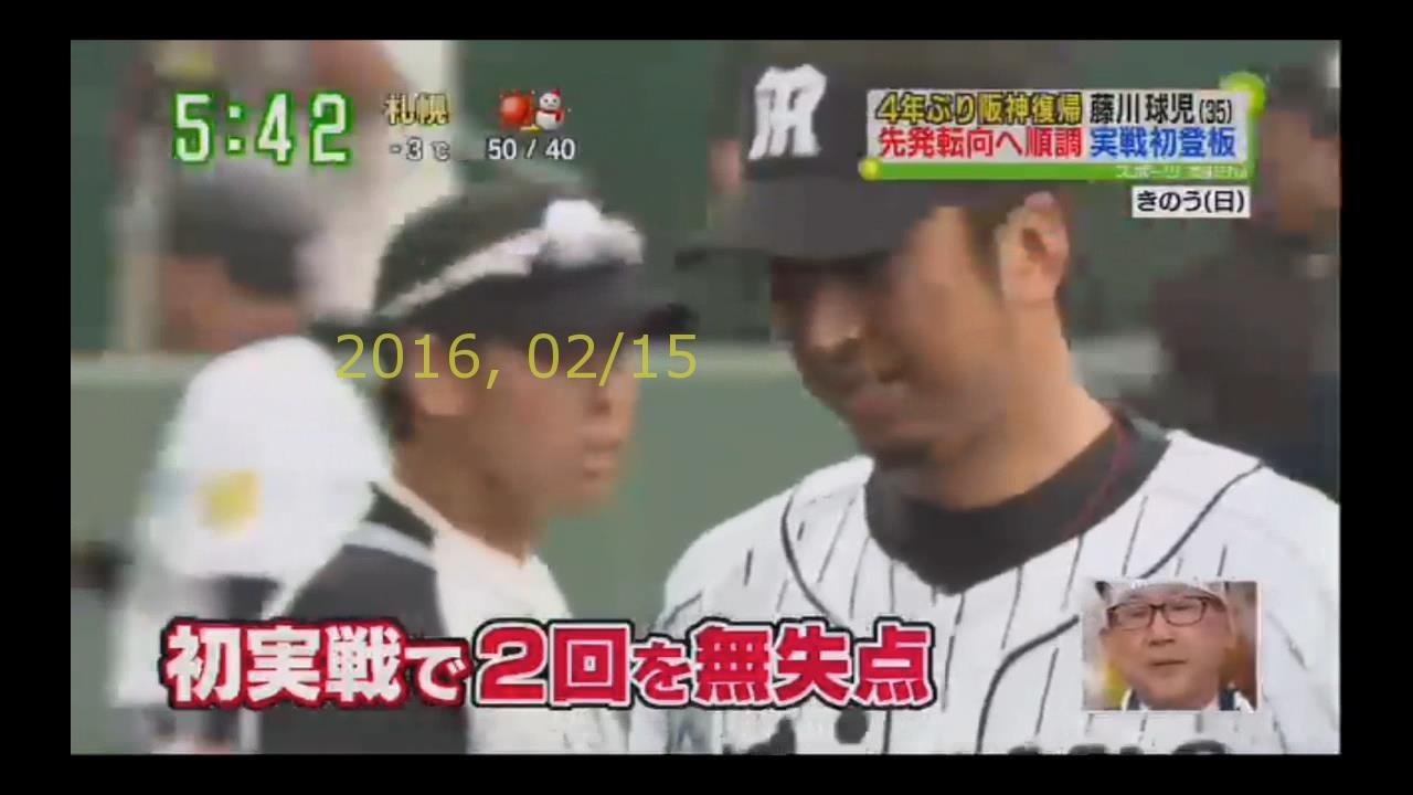 2016-0215-tv-17