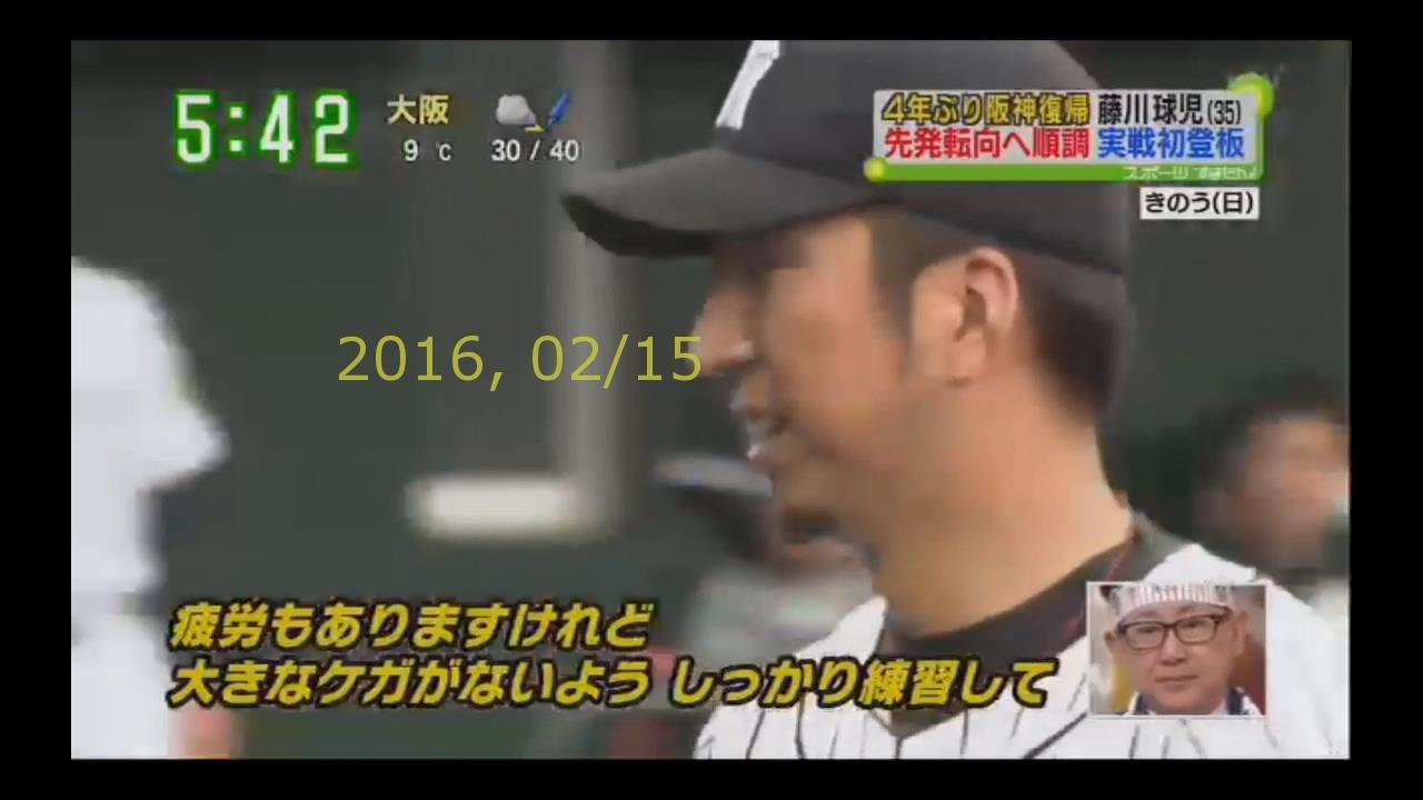 2016-0215-tv-18