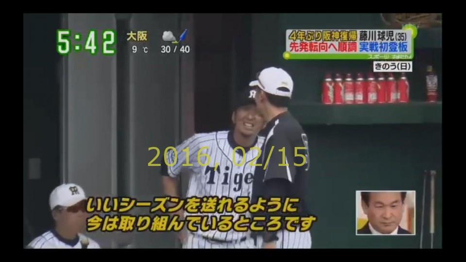 2016-0215-tv-19