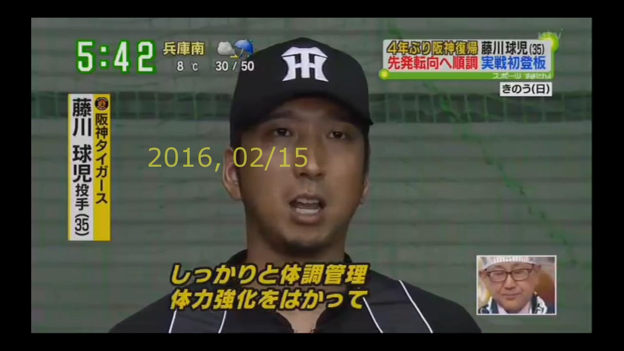2016-0215-tv-20