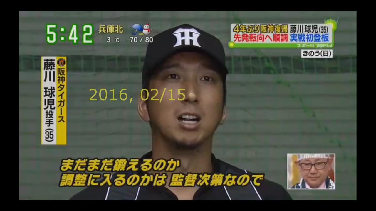 2016-0215-tv-22