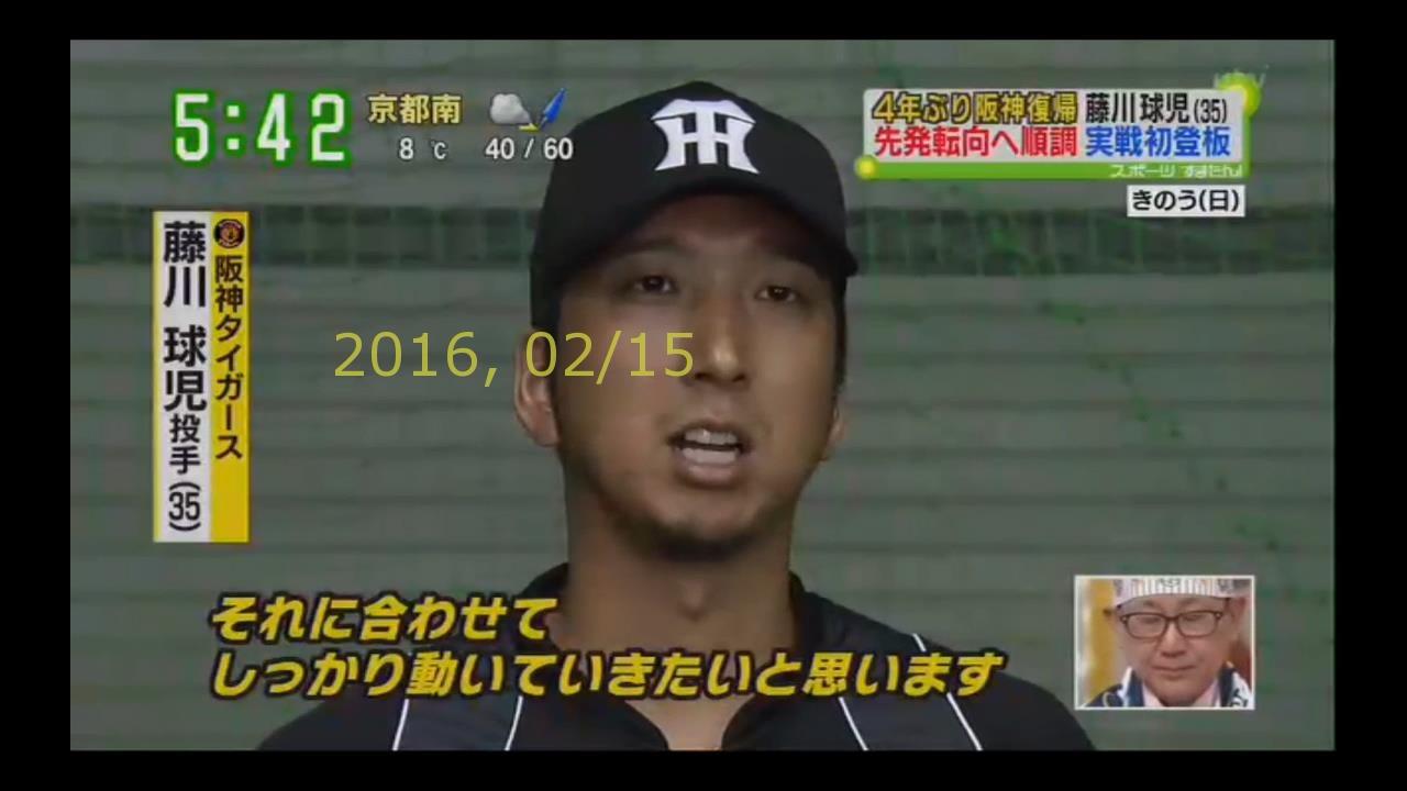 2016-0215-tv-23