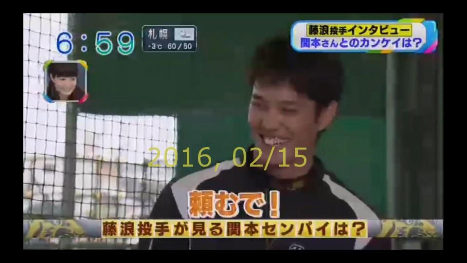2016-0215-tv-25