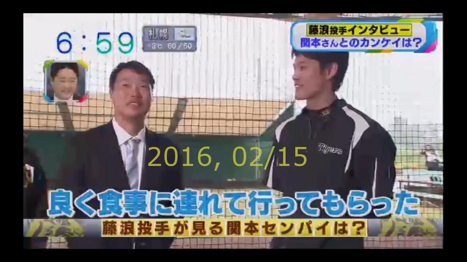 2016-0215-tv-26