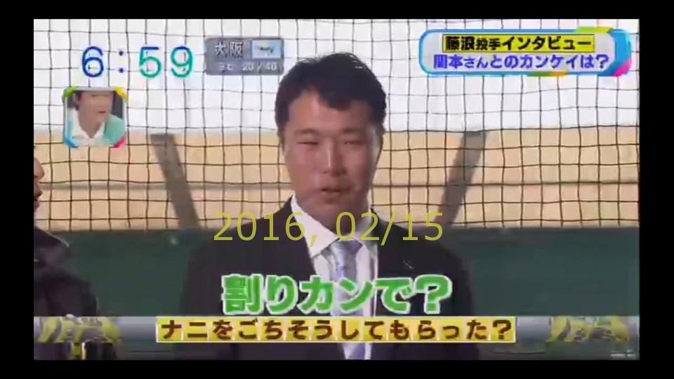 2016-0215-tv-27
