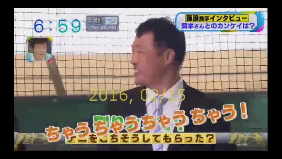 2016-0215-tv-28