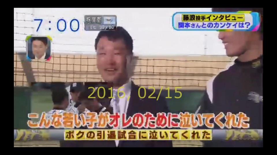 2016-0215-tv-29