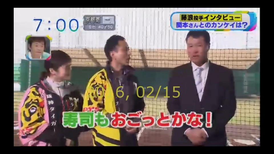 2016-0215-tv-30