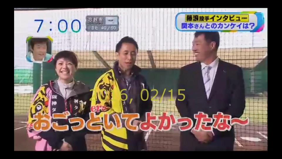 2016-0215-tv-31