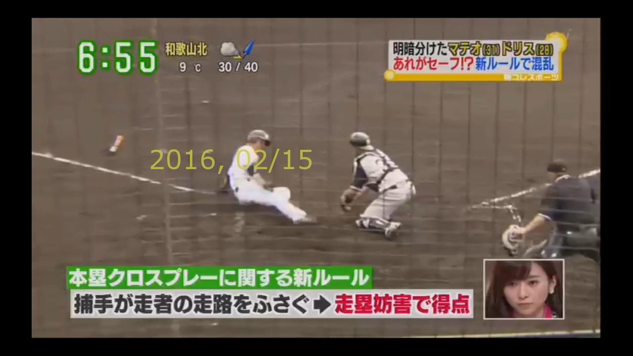 2016-0215-tv-32