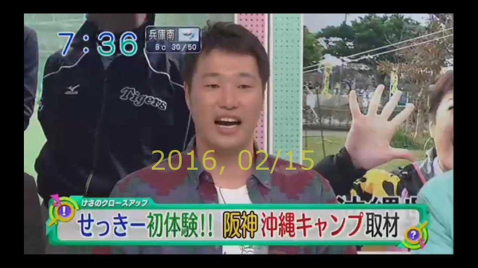 2016-0215-tv-33