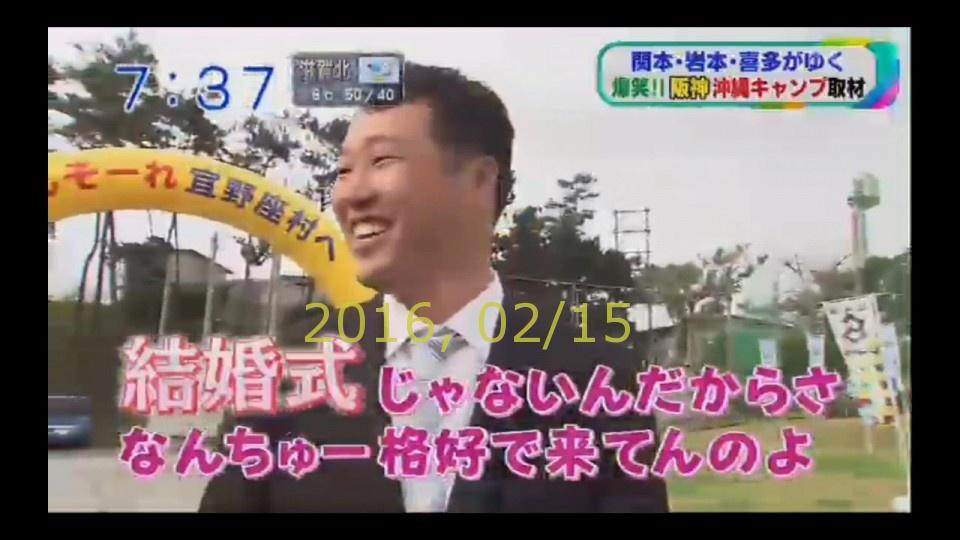 2016-0215-tv-34