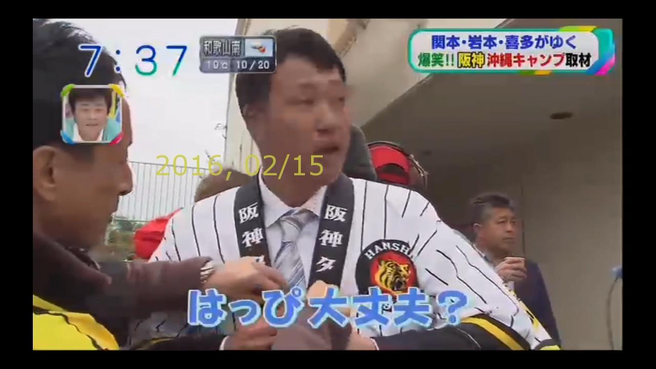 2016-0215-tv-37