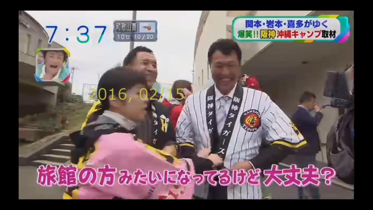 2016-0215-tv-38