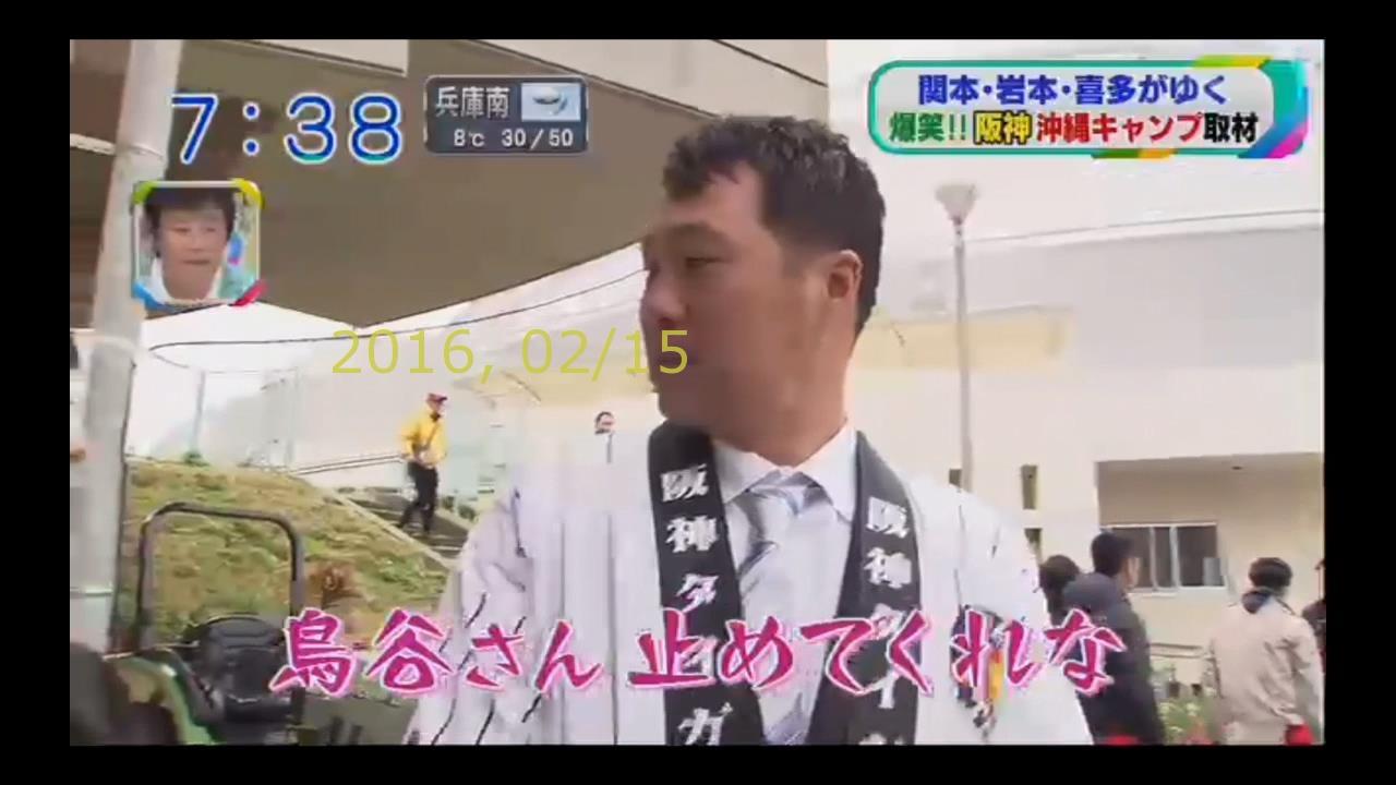 2016-0215-tv-42