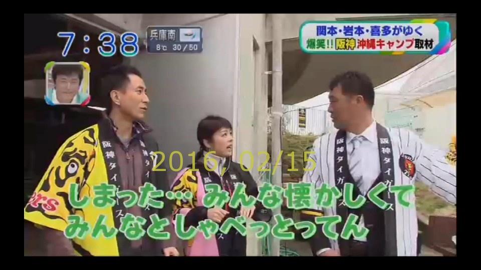2016-0215-tv-43