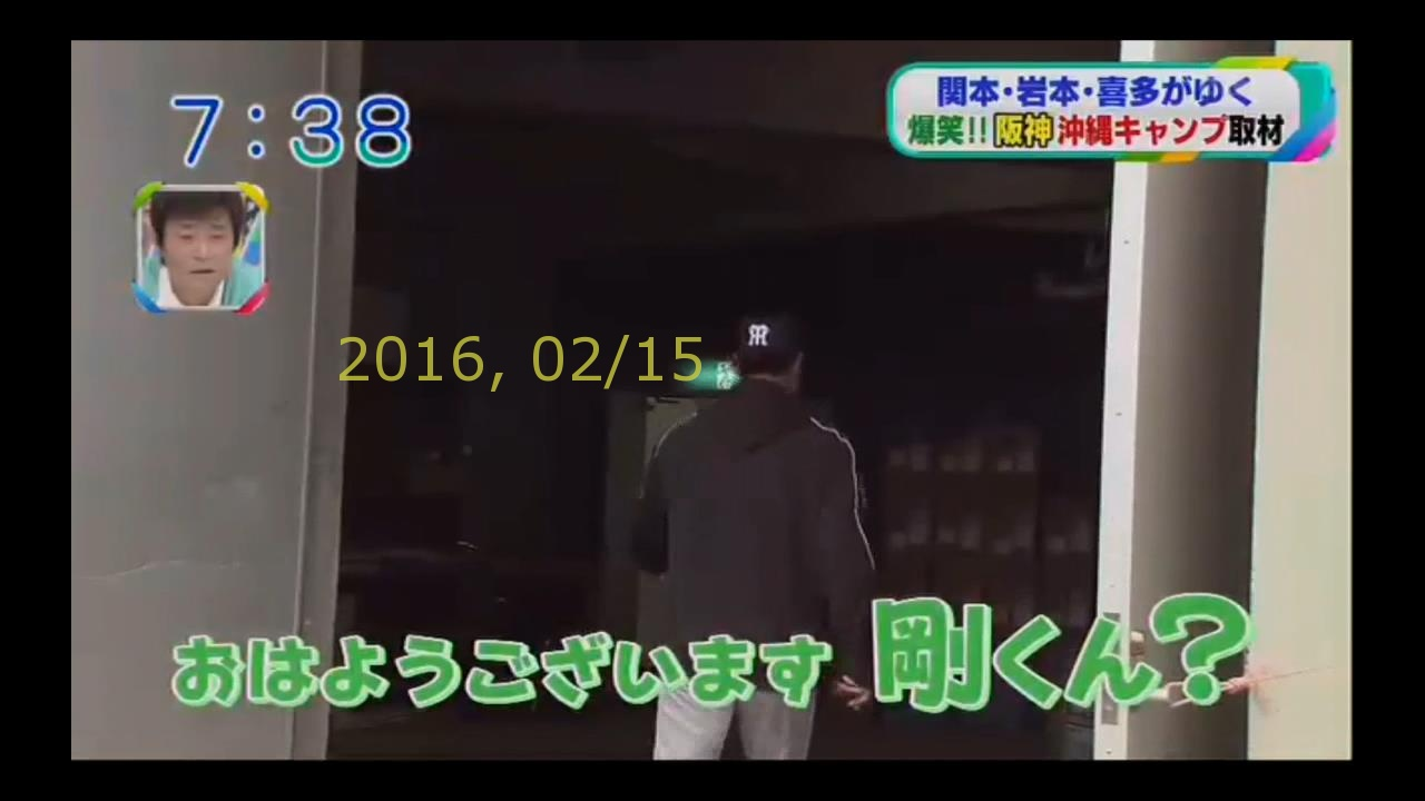2016-0215-tv-45