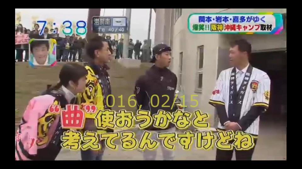 2016-0215-tv-47