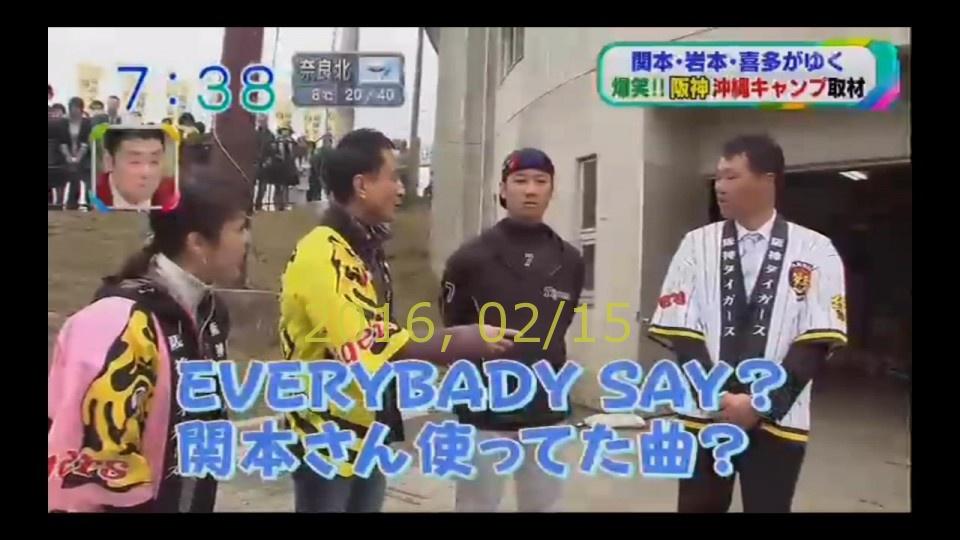2016-0215-tv-49
