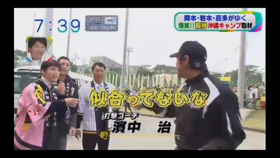 2016-0215-tv-53