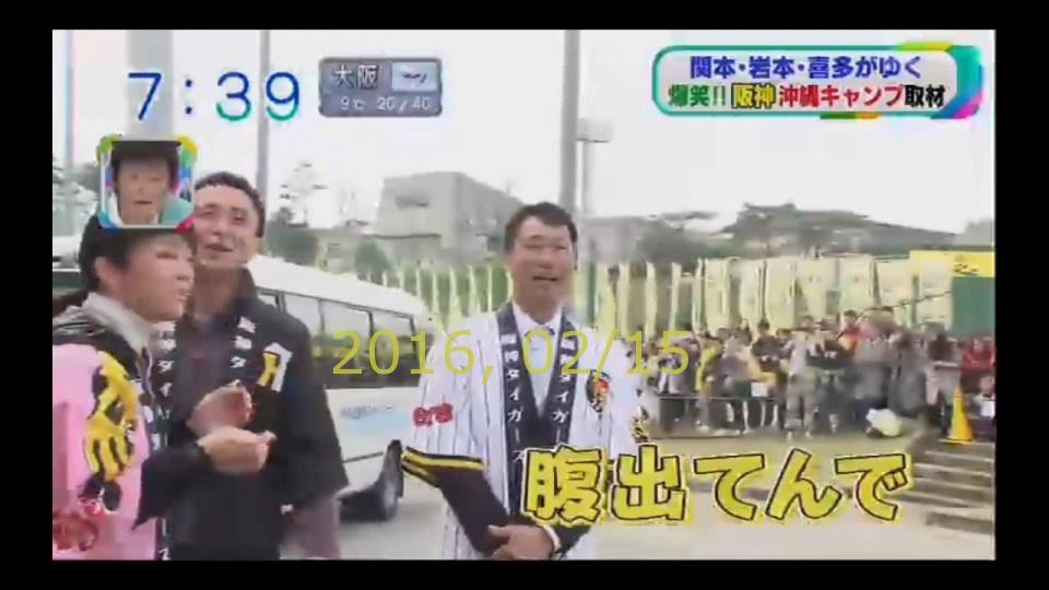 2016-0215-tv-54