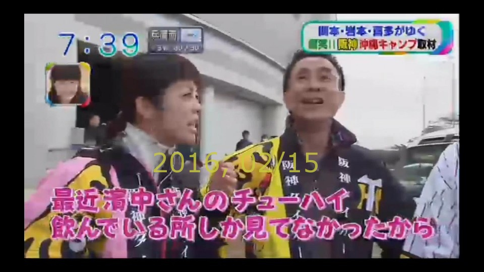 2016-0215-tv-57