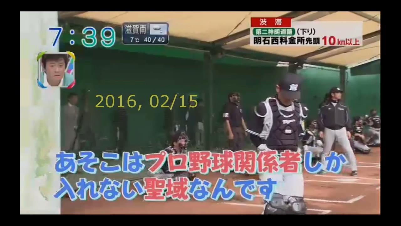 2016-0215-tv-59