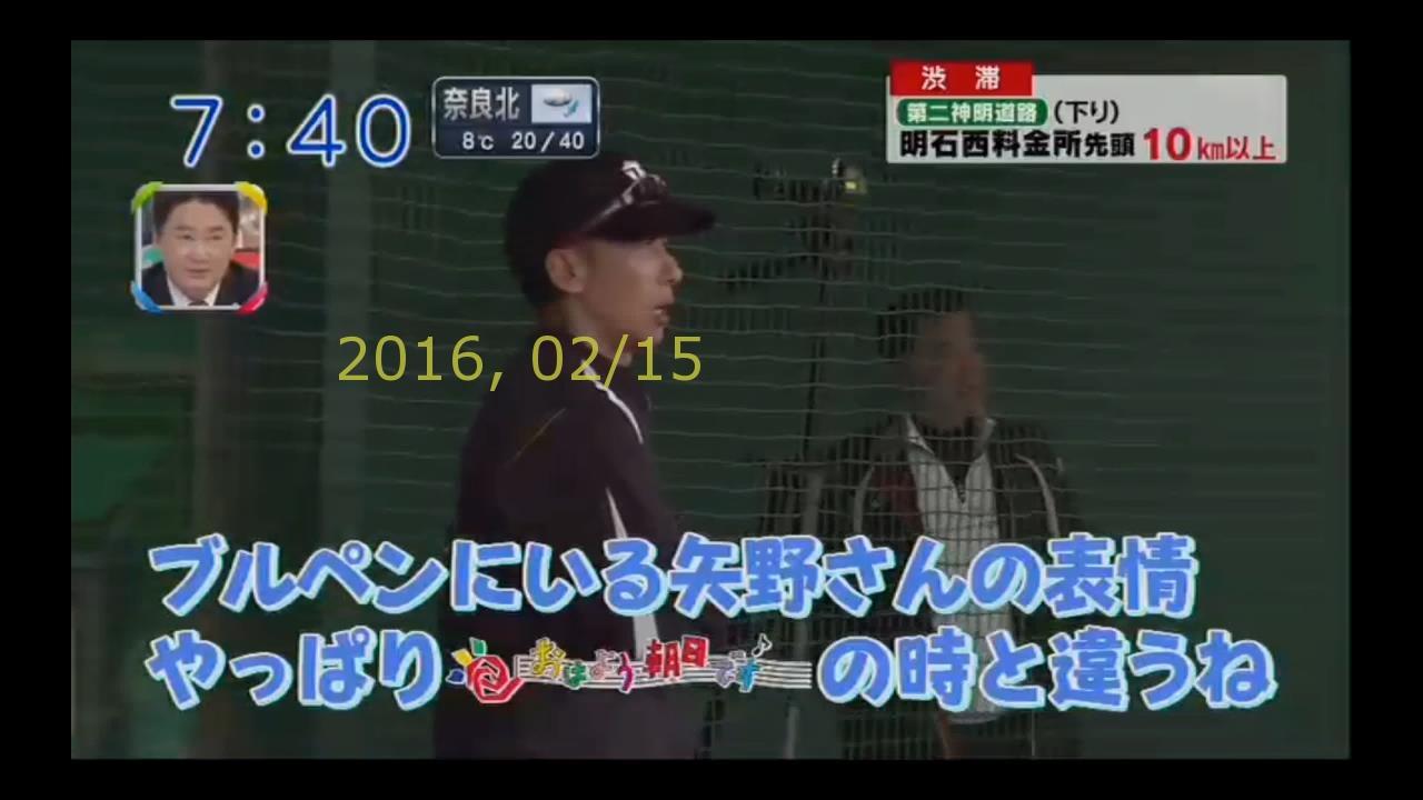 2016-0215-tv-60