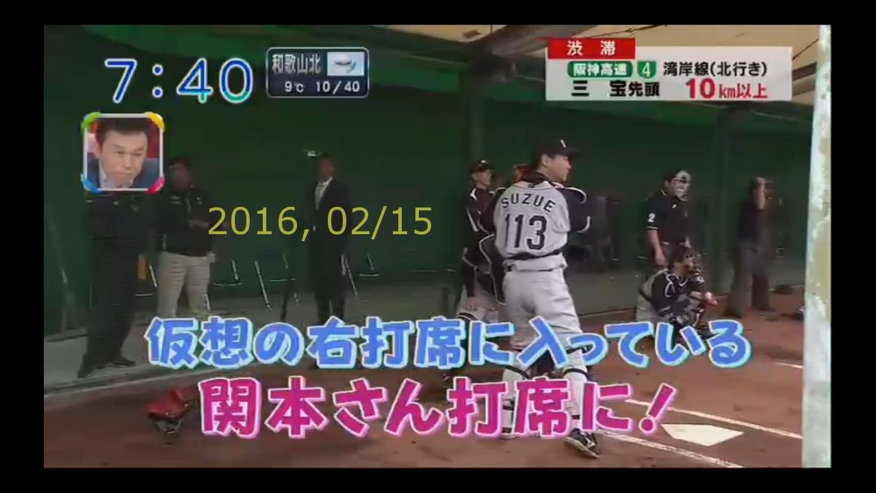 2016-0215-tv-63