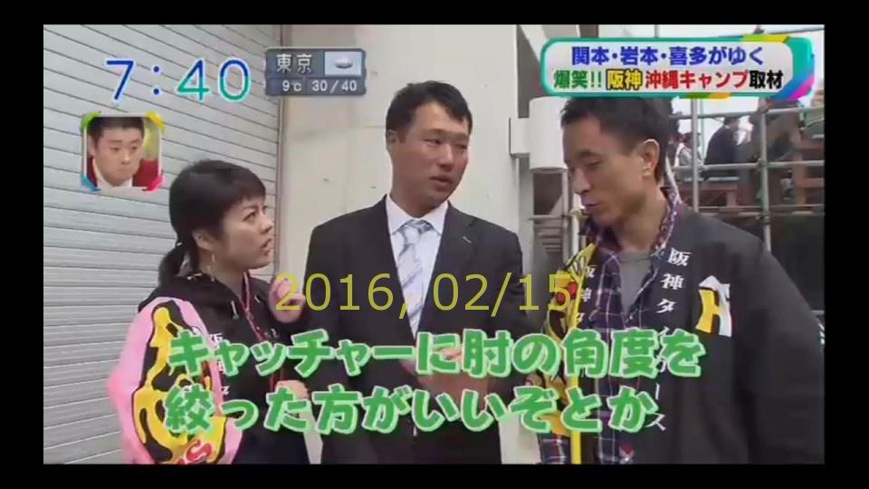 2016-0215-tv-66
