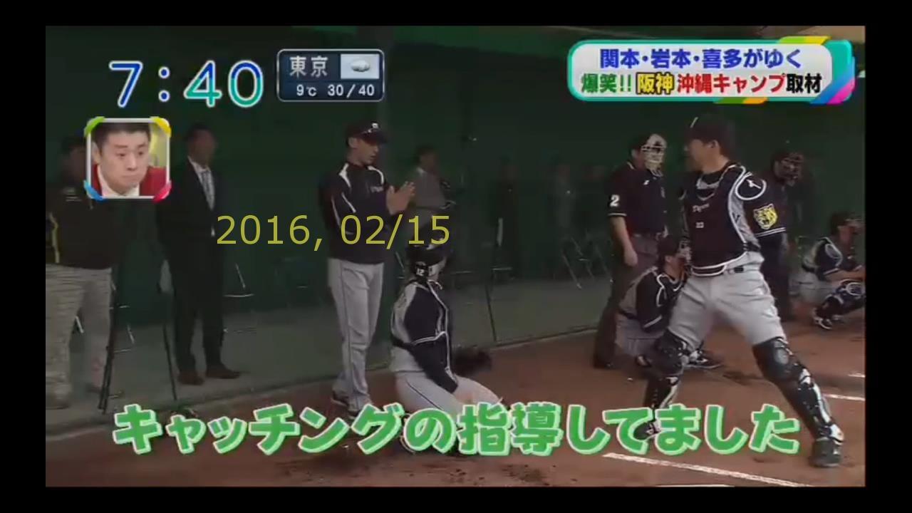 2016-0215-tv-67