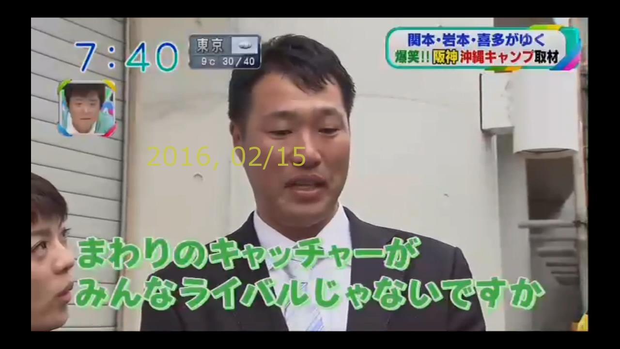 2016-0215-tv-68