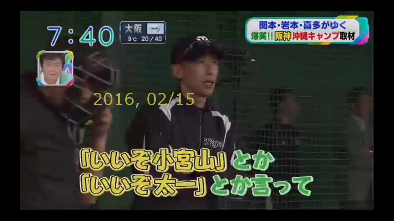 2016-0215-tv-70