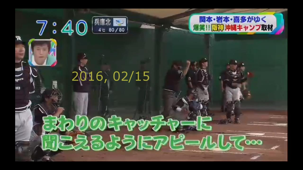 2016-0215-tv-71