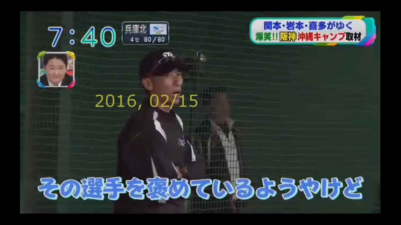 2016-0215-tv-72