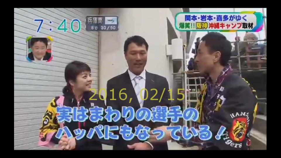 2016-0215-tv-73