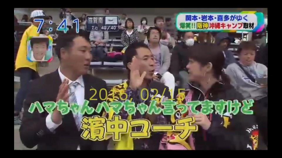 2016-0215-tv-75