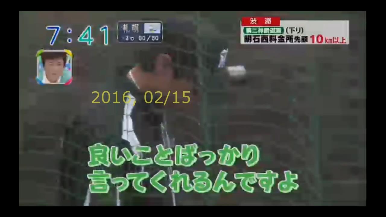 2016-0215-tv-76