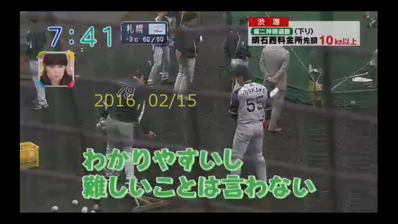 2016-0215-tv-77