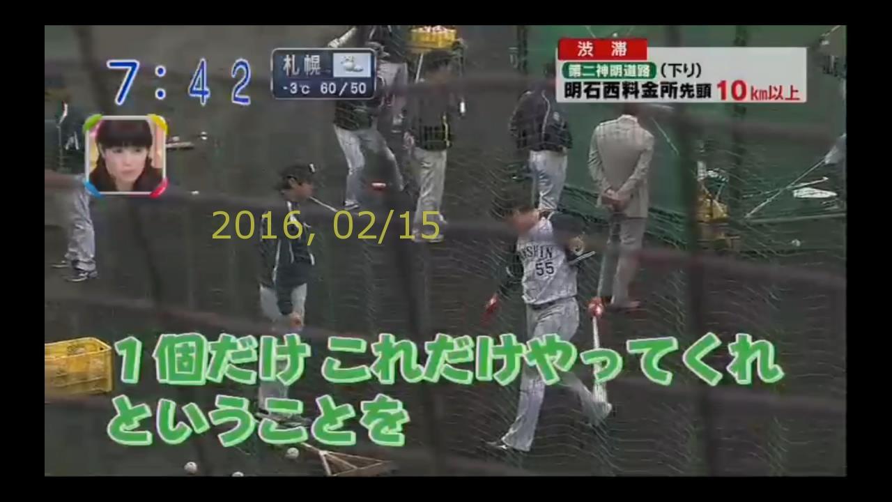 2016-0215-tv-78