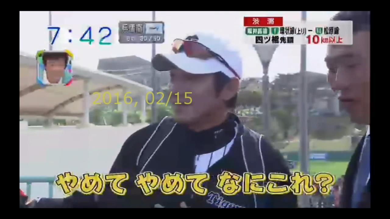 2016-0215-tv-81