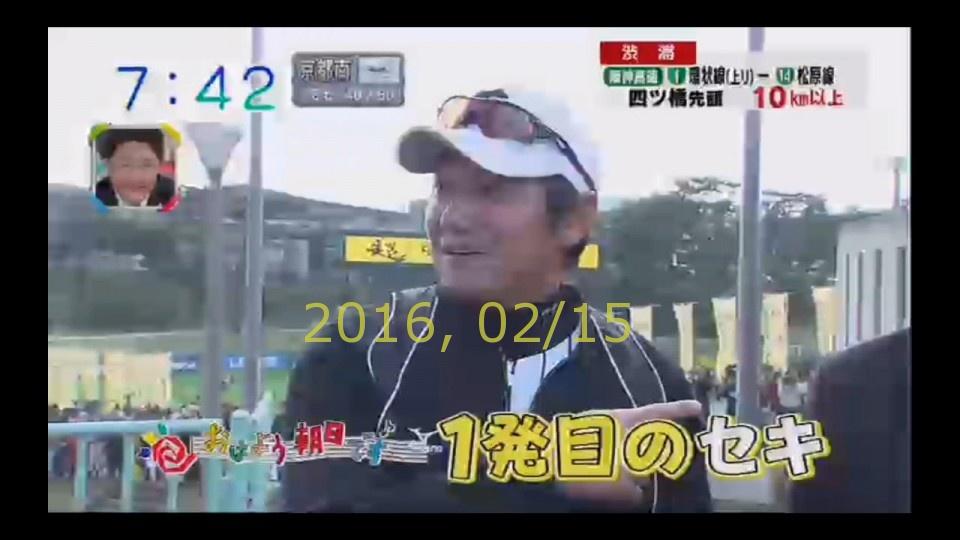 2016-0215-tv-84