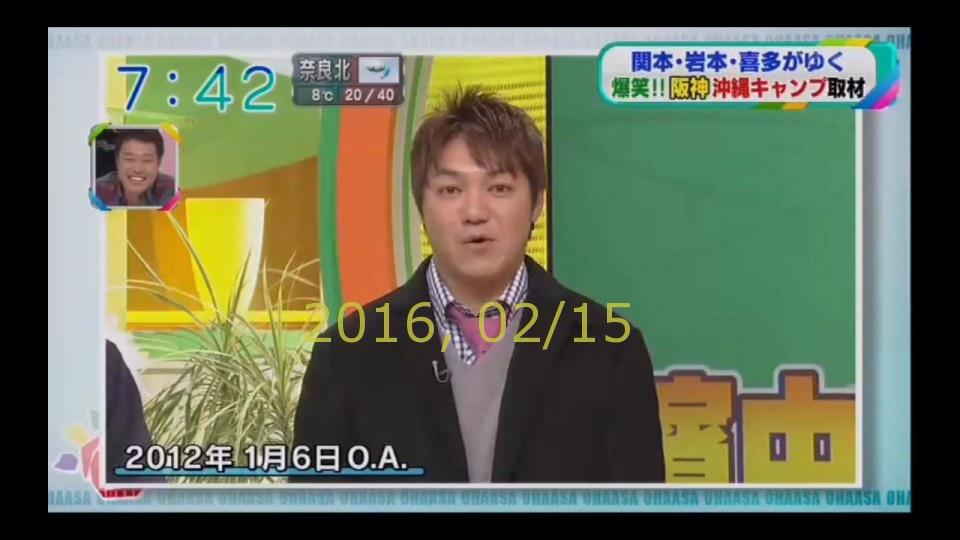 2016-0215-tv-87