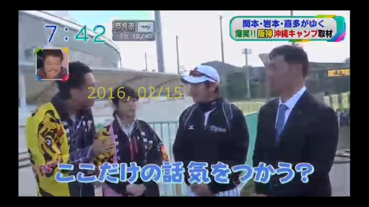 2016-0215-tv-88