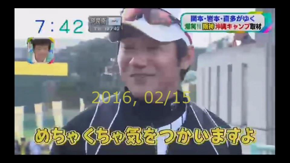 2016-0215-tv-89