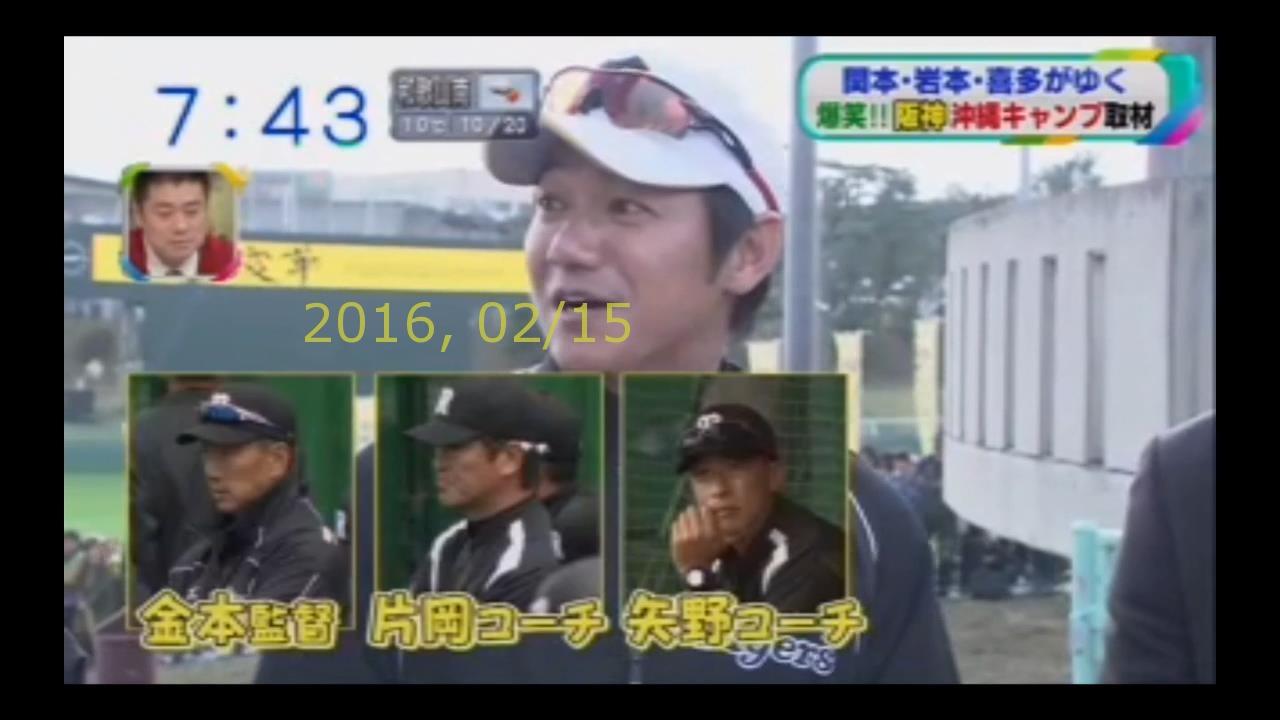 2016-0215-tv-90