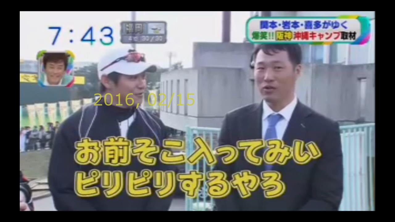 2016-0215-tv-92