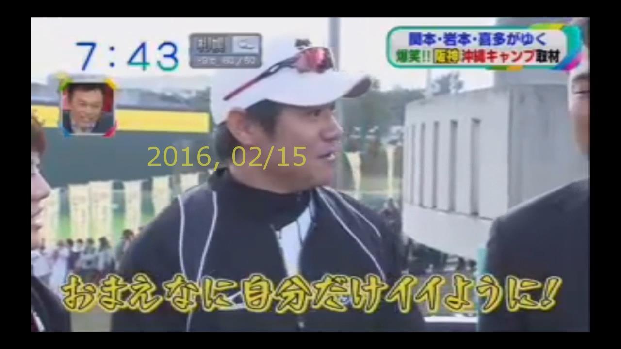 2016-0215-tv-93